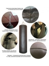 КЛАССИЧЕСКАЯ МОДЕЛЬ БОКСЕРСКОГО МЕШКА, нат. кожа 2-2,2 мм.